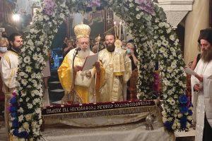 Προεόρτια Ι. Αγρυπνία στο Ιερό Προσκύνημα Παναγίας Φανερωμένης Νέας Αρτάκης