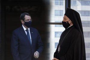 """Αναστασιάδης: """"Εκλεισε"""" το ραντεβού μετά τις εξηγήσεις του Αρχιεπισκόπου – Συνάντηση σήμερα"""