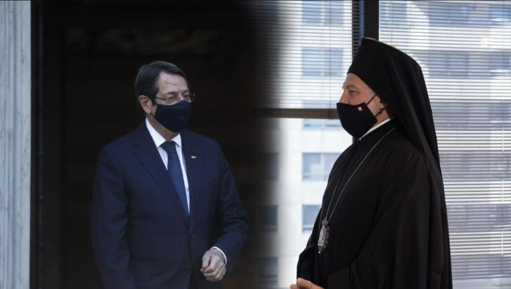"You are currently viewing Αναστασιάδης: ""Εκλεισε"" το ραντεβού μετά τις εξηγήσεις του Αρχιεπισκόπου – Συνάντηση σήμερα"
