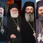 Οι 4 Μητροπολίτες της Θράκης: «Θέσατε στόπ στό μαῦρο χρῆμα τοῦ Τουρκικοῦ προξενείου, κ. Πρωθυπουργέ!»