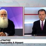 Ο Σεβ. Μητροπολίτης Δημητριάδος και Αλμυρού κ.Ιγνάτιος στην TRT 21/09/2021