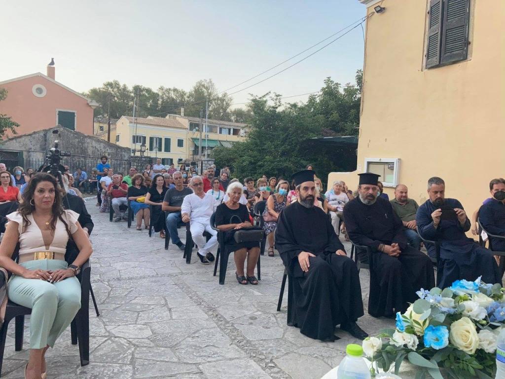 You are currently viewing Ο Σεβ. Μητροπολίτης Μεσογαίας κ.Νικόλαος στην Κέρκυρα