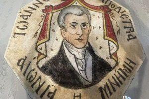 Η Ι. Μητρόπολη Κηφισίας στο πλαίσιο του επετειακού εορτασμού των 200 ετών τίμησε τον Ιωάννη Καποδίστρια
