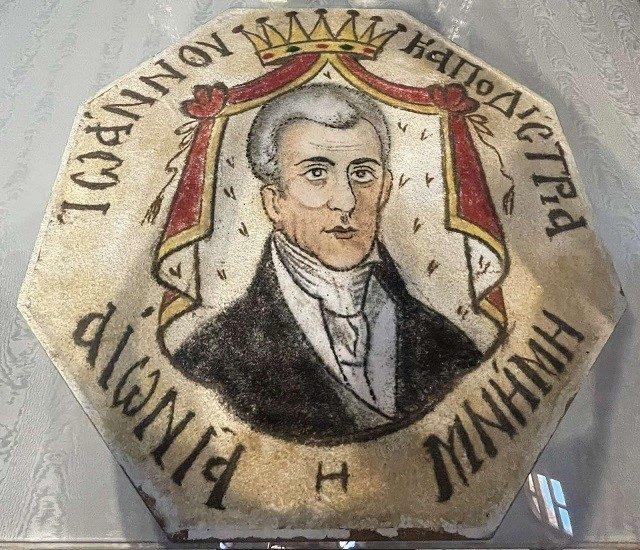 You are currently viewing Η Ι. Μητρόπολη Κηφισίας στο πλαίσιο του επετειακού εορτασμού των 200 ετών τίμησε τον Ιωάννη Καποδίστρια