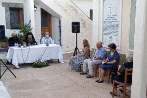 """Παρουσίαση """"Νέου Χιακού Λειμωναρίου"""" στην ιστορική Ι. Μονή Μυρσινιδίου στη Χίο"""