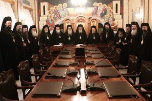 ΔΙΣ: Ιδού το νέο «υπουργικό συμβούλιο» της Εκκλησίας ✔️Αυτοί είναι οι Συνοδικοί Σύνδεσμοι των Συνοδικών Επιτροπών