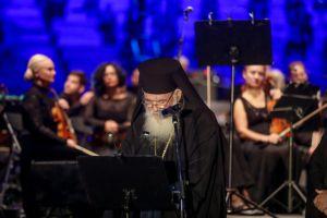Ο Αρχιεπίσκοπος στη Συναυλία του Καλλιμάρμαρου