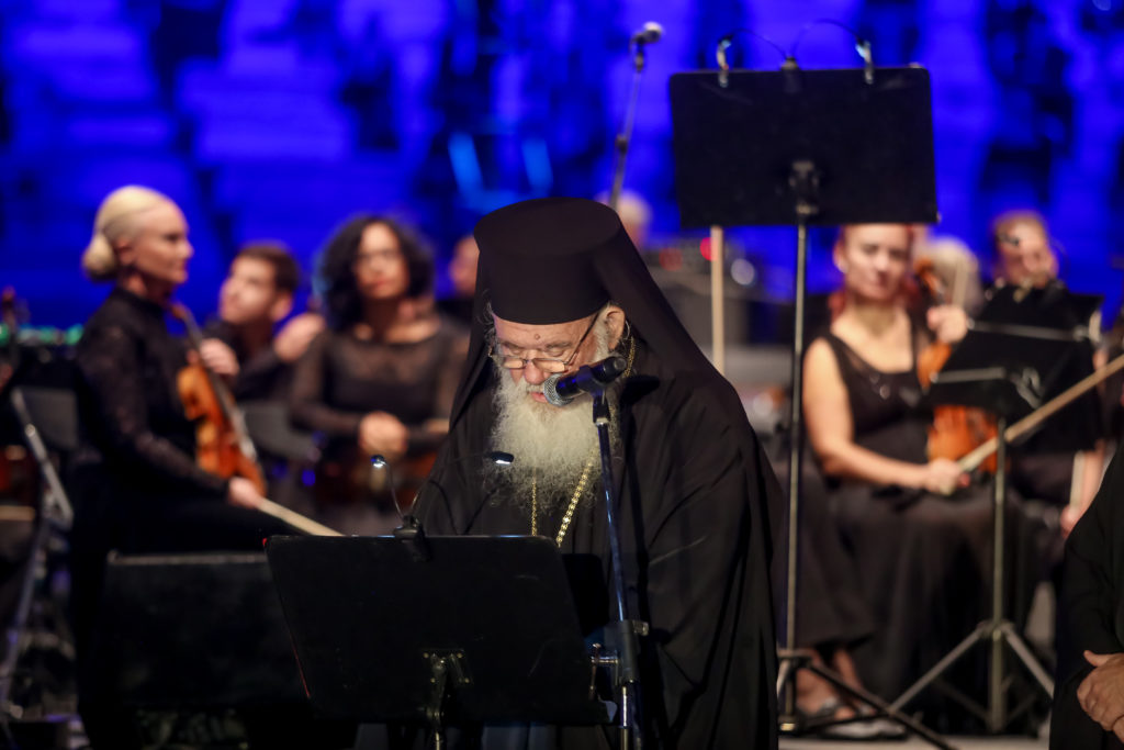 You are currently viewing Ο Αρχιεπίσκοπος στη Συναυλία του Καλλιμάρμαρου