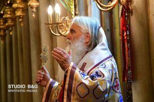 Αργολίδος Νεκτάριος: «Ο άνθρωπος του Θεού» και ο μεσαίωνας