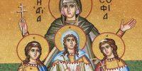 Μάνα και θυγατέρες θυσιάστηκαν για το Χριστό…