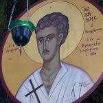 Ιωάννης εκ Κονίτσης: Ο Τούρκος Δερβίσης, που έγινε Άγιος!