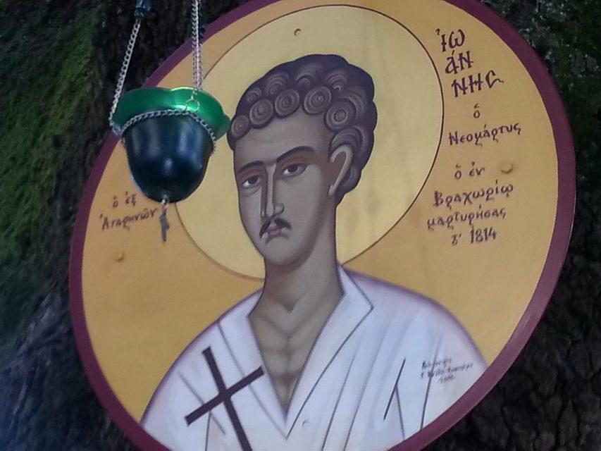 You are currently viewing Ιωάννης εκ Κονίτσης: Ο Τούρκος Δερβίσης, που έγινε Άγιος!