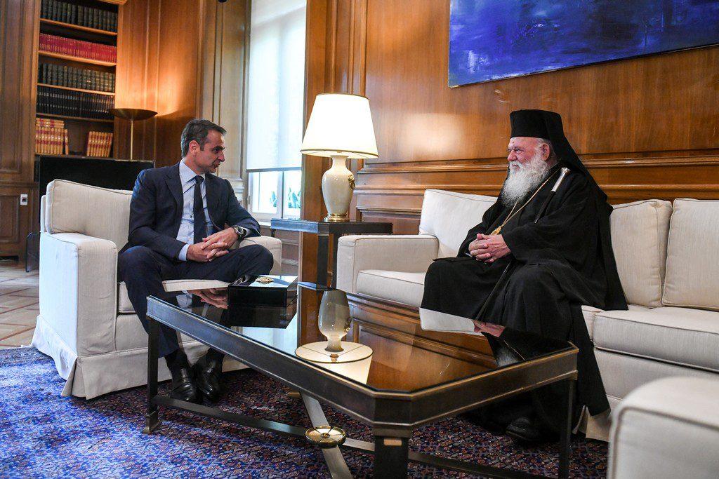 You are currently viewing Επιχορήγηση 4.500.000 € από την κυβέρνηση σε θρησκευτικούς φορείς