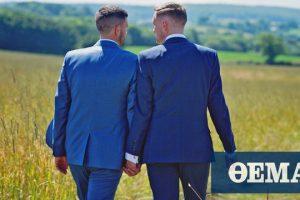 Δημογραφικό: 160 προσωπικότητες ανοίγουν θέμα για τα δικαιώματα των ομόφυλων ζευγαριών