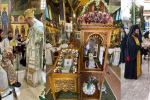 Νέα Χαλκηδόνα: Η εορτή της Αγίας Ευφημίας