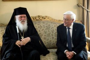Ο Αρχιεπίσκοπος Ιερώνυμος και ο τέως ΠτΔ Προκόπης Παυλόπουλος θα τιμήσουν τον εθνομάρτυρα Ιεράρχη Σαλώνων Ησαΐα