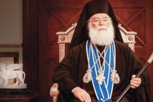 Ο Πατριάρχης Αλεξανδρείας για τον σεισμό στην Κρήτη