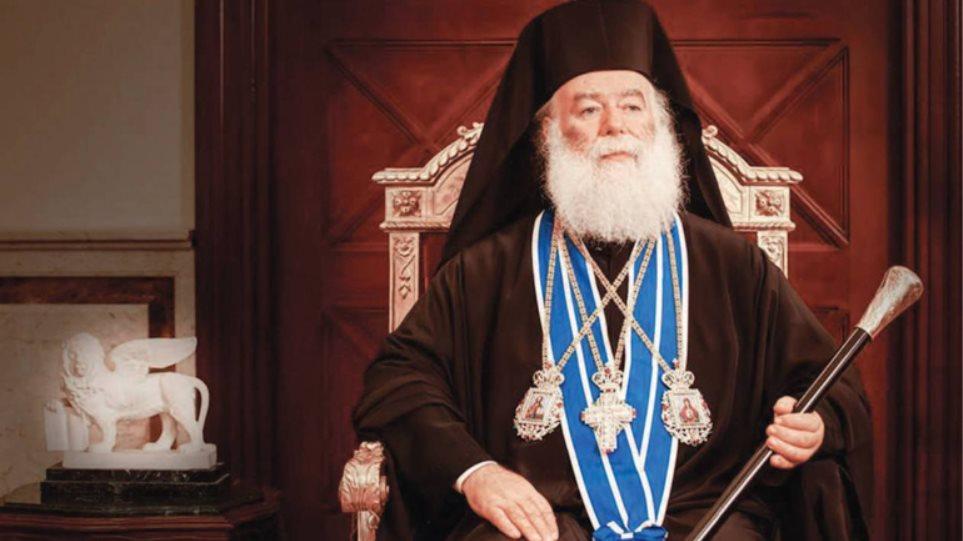 You are currently viewing Ο Πατριάρχης Αλεξανδρείας για τον σεισμό στην Κρήτη