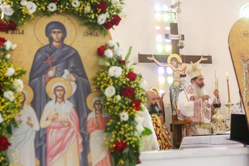You are currently viewing Φθιώτιδος Συμεών: «Εορτάζουμε σήμερα το πρότυπο μιας Αγίας Οικογένειας»