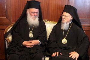 Η πρόταση του Αρχιεπισκόπου Ιερωνύμου να τιμήσει η Εκκλησία της Ελλάδος τα 30 χρόνια Πατριαρχίας του Βαρθολομαίου και οι ασύμμετρες παρεμβάσεις των φιλόδοξων «υποτακτικών» που επιδιώκουν να διαταράξουν τις σχέσεις των δύο Εκκλησιών