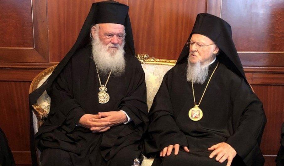 You are currently viewing Η πρόταση του Αρχιεπισκόπου Ιερωνύμου να τιμήσει η Εκκλησία της Ελλάδος τα 30 χρόνια Πατριαρχίας του Βαρθολομαίου και οι ασύμμετρες παρεμβάσεις των φιλόδοξων «υποτακτικών» που επιδιώκουν να διαταράξουν τις σχέσεις των δύο Εκκλησιών