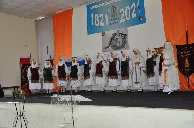 You are currently viewing Τιμήθηκαν οι ηρωίδες Σουλιώτισσες του Ζαλόγγου