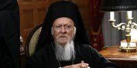 ΗΠΑ: Ο Τζο Μπάιντεν έδειξε ενδιαφέρον για την υγεία του Οικουμενικού Πατριάρχη Βαρθολομαίου  