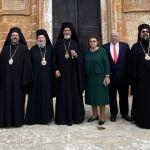 """Ξεκίνησε για πρώτη φορά τις εργασίες του το """"Ίδρυμα Πατριάρχης Βαρθολομαίος"""" στην Ιερά Μονή Αγίας Τριάδος των Τζαγκαρόλων"""