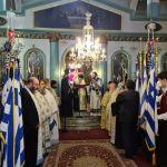 Στον ιστορικό Μητροπολιτικό Ναό των Γιαννιτσών εορτάστηκαν τα 109α Ελευθέρια