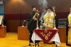 Προκλήσεις στην μετά covid εποχή  Α΄ Γενική Ιερατική Σύναξη στην Ιερά Μητρόπολη Δημητριάδος