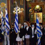 Η Έδεσσα εόρτασε τα 109α Ελευθέρια της – Δοξολογία στον Ι. Καθεδρικό Ναό της Αγίας Σκέπης