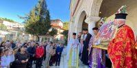 Εόρτασε με λιτανεία ο ναός του Αγίου Δημητρίου στο Μπεράτι