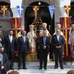 Εορτάσθηκε μεγαλόπρεπα ο Πολιούχος της Λαμίας